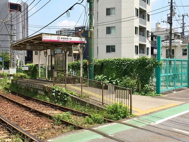Photos: 都電雑司ヶ谷停留場