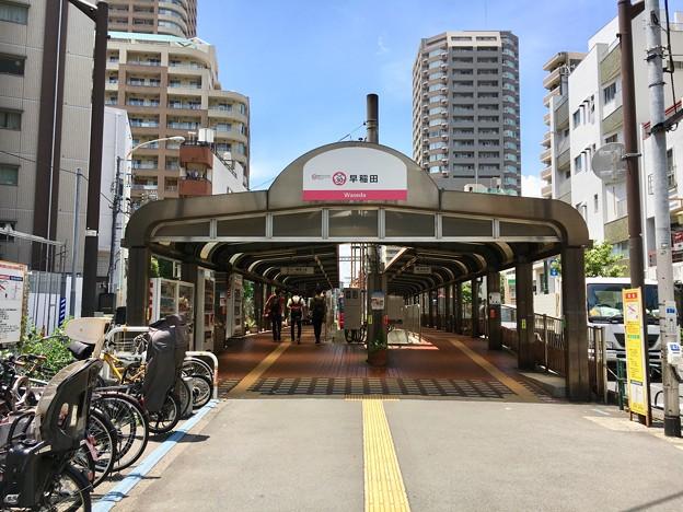 早稲田停留場