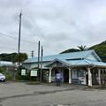 Photos: 江見駅