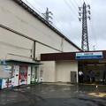 Photos: 武蔵砂川駅