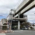 Photos: 作草部駅