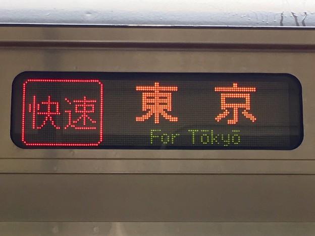 JR京葉線 快速:東京行き