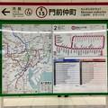 門前仲町駅 Monzen-nakacho Sta.