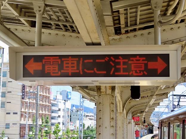 阪急電鉄 春日野道駅の発車標