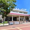 Photos: 塚口駅(阪急)