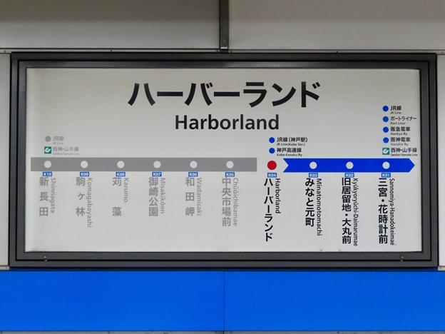 ハーバーランド駅 Harborland Sta.