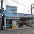 Photos: 月見山駅