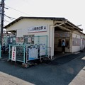 Photos: 山陽魚住駅