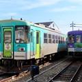 Photos: 北条鉄道フラワ2000形