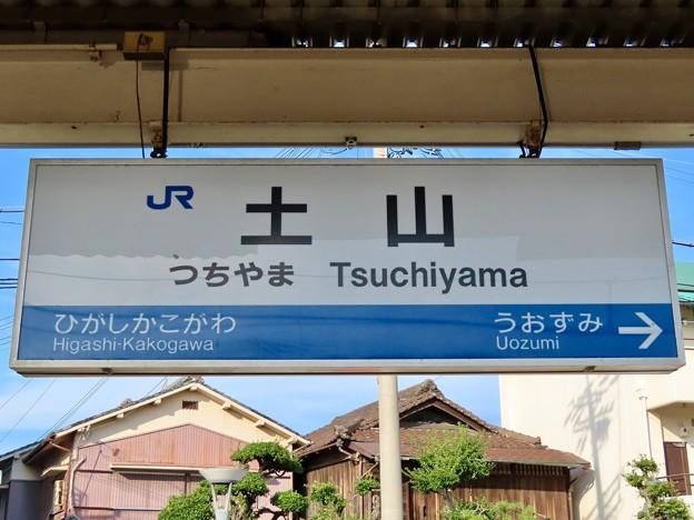 土山駅 Tsuchiyama Sta.