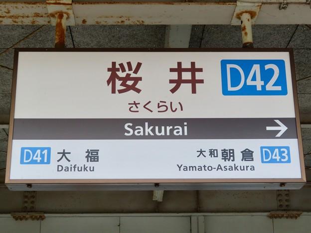 桜井駅 Sakurai Sta.