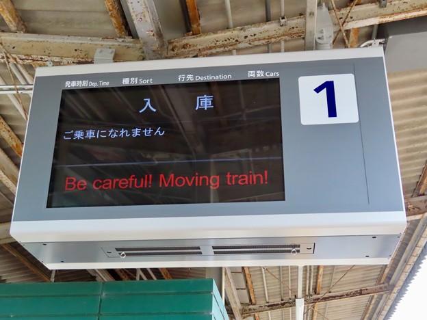 近畿日本鉄道 名張駅の発車標