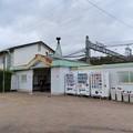 Photos: 青山町駅