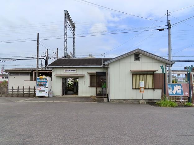 川合高岡駅