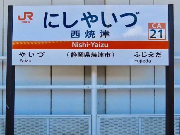 西焼津駅 Nishi-Yaizu Sta.