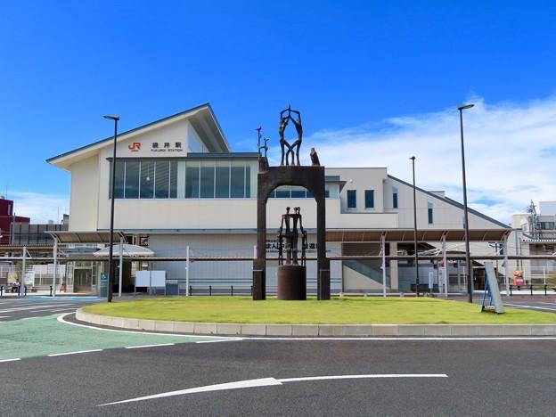 Photos: 袋井駅