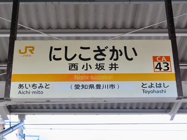 西小坂井駅 Nishi-kozakai Sta.