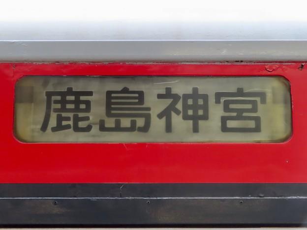 鹿島臨海鉄道大洗鹿島線 鹿島神宮行き