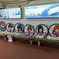 Photos: 大洗駅 使用されたガルパンのヘッドマーク