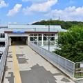 Photos: 西武園駅