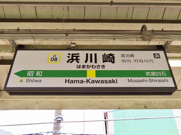 浜川崎駅 Hama-Kawasaki Sta.