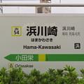Photos: 浜川崎駅 Hama-Kawasaki Sta.