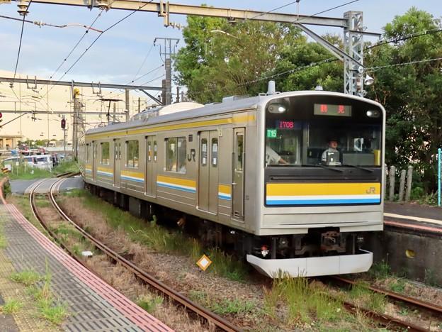 Photos: 205系