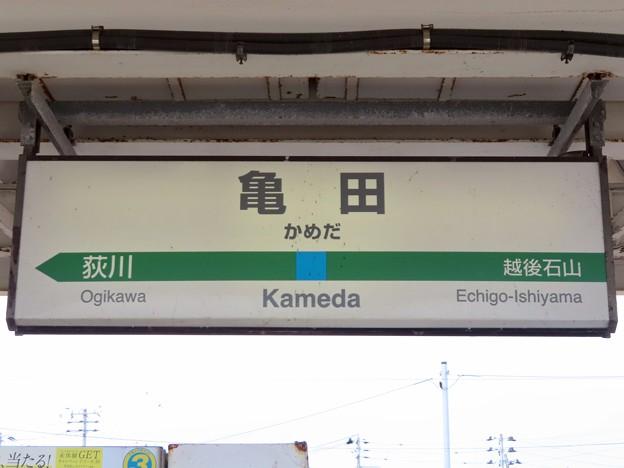 亀田駅 Kameda Sta.