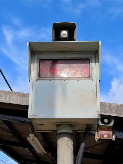 しなの鉄道 田中駅の列車接近案内
