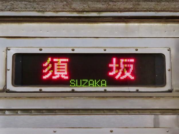 長野電鉄線 普通:須坂行き