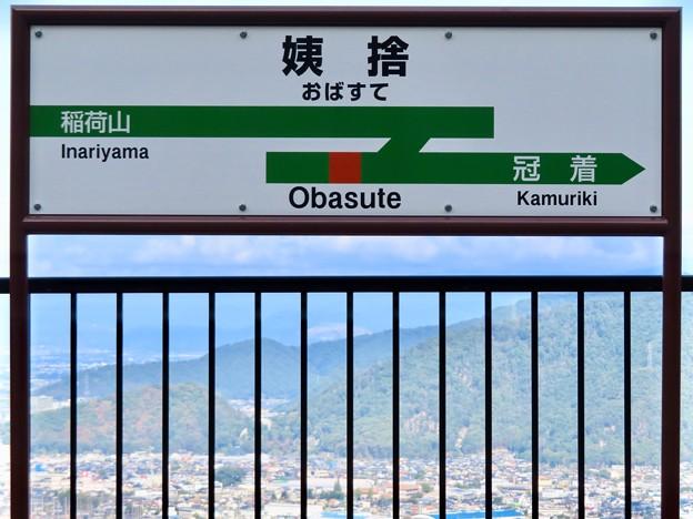 姨捨駅 Obasute Sta.