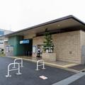 Photos: 東北沢駅