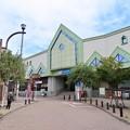 和泉多摩川駅