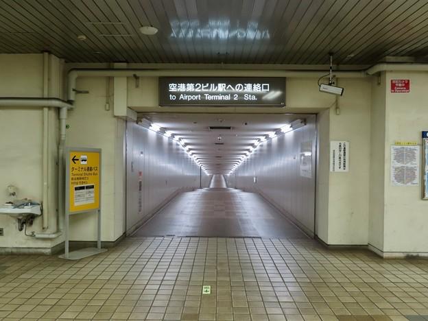 東成田駅 空港第2ビル駅への連絡通路