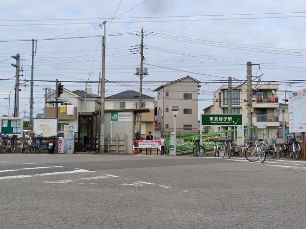 東我孫子駅