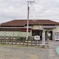 Photos: 持田駅