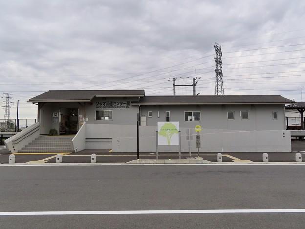 Photos: ソシオ流通センター駅