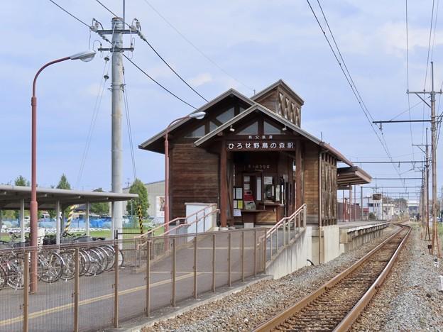 Photos: ひろせ野鳥の森駅