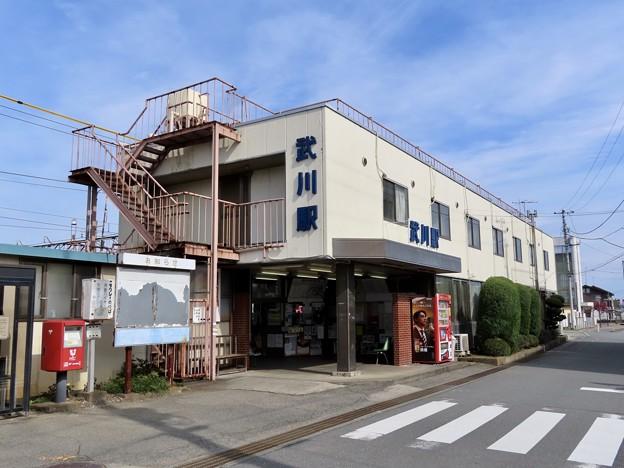 Photos: 武川駅