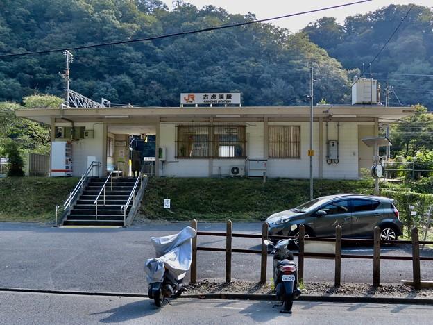 Photos: 古虎渓駅