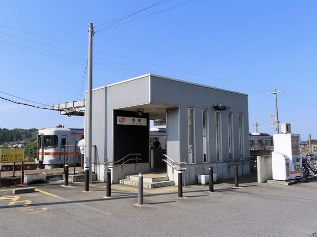 Photos: 姫駅