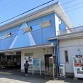 Photos: 三柿野駅
