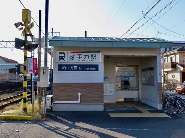 Photos: 手力駅