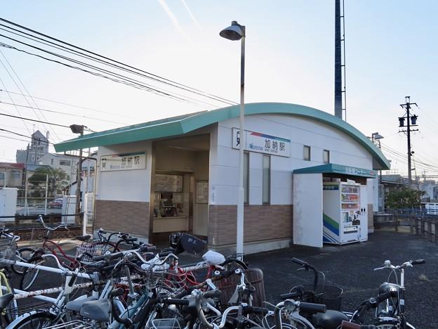 Photos: 加納駅