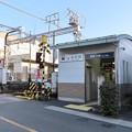 Photos: 茶所駅