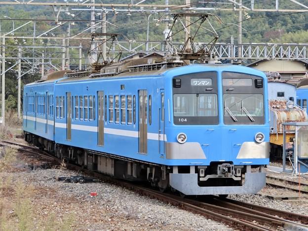 近江鉄道100形