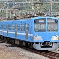 Photos: 近江鉄道100形