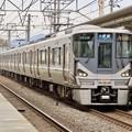 Photos: 225系