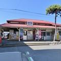 Photos: 皆野駅