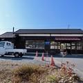 Photos: 和銅黒谷駅